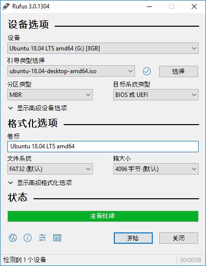 软件推荐[Windows]U盘引导盘制作Rufus v3.15.1812