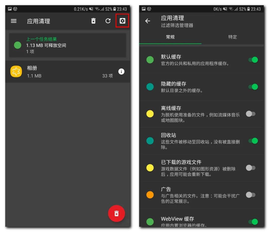 软件推荐[Android]真香警告,放大大大大…..招啦!(SSS级神器)
