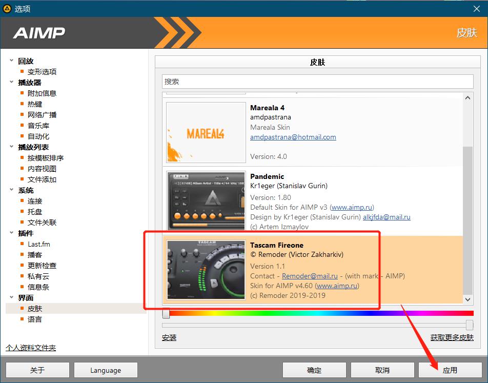 软件推荐[Windows]来自俄罗斯的超级全能神器,让你知道免费软件也可以这么强!