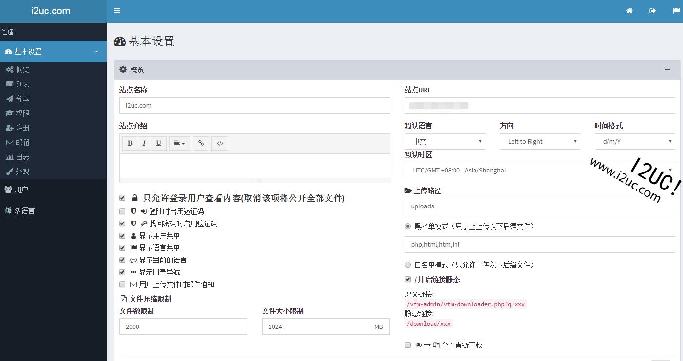 极简云盘优化汉化版 Veno File Manager 2.6.3(VFM2)
