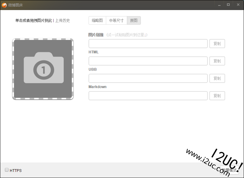 Chrome扩展:新浪微博图床,支持 HTTPS