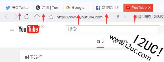 Zero广告拦截能助你上youtube