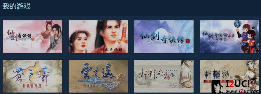 限时免费:《仙剑奇侠传》和《轩辕剑》系列