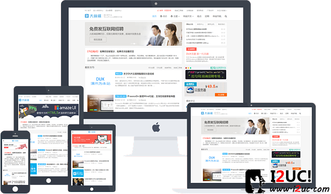 WordPress大前端DUX 2.0版本下载