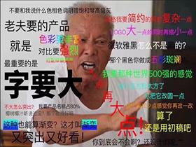 一种绝望叫,北京天气预报说有雨[155P]