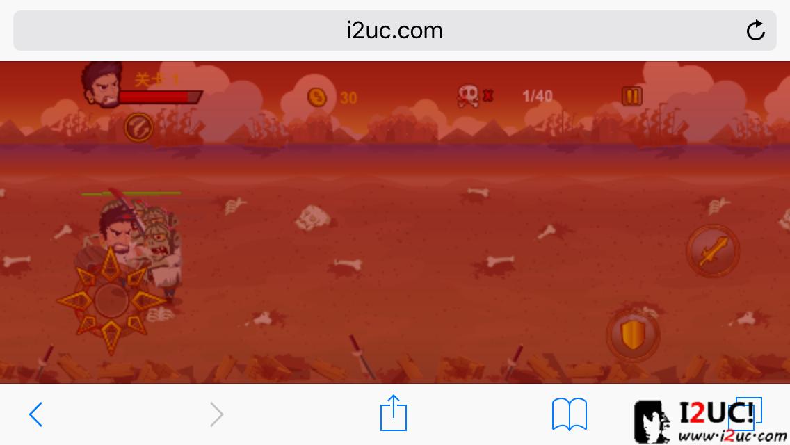 分享两个在线html5小游戏