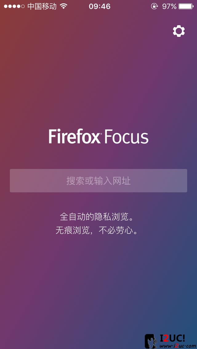 Firefox Focus 浏览器自动拦截广告和网络跟踪器。