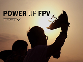 TESTV - 一个玩了会上瘾的纸飞机——POWER UP FPV