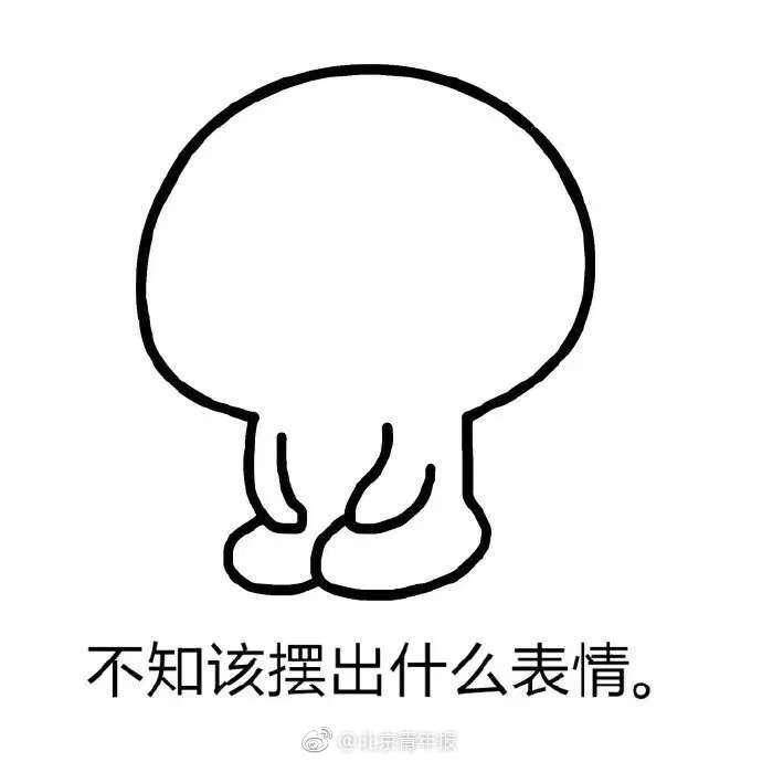 上海白马会所一个鸭过生日.28岁,好你出名了 嗨头条 第1张
