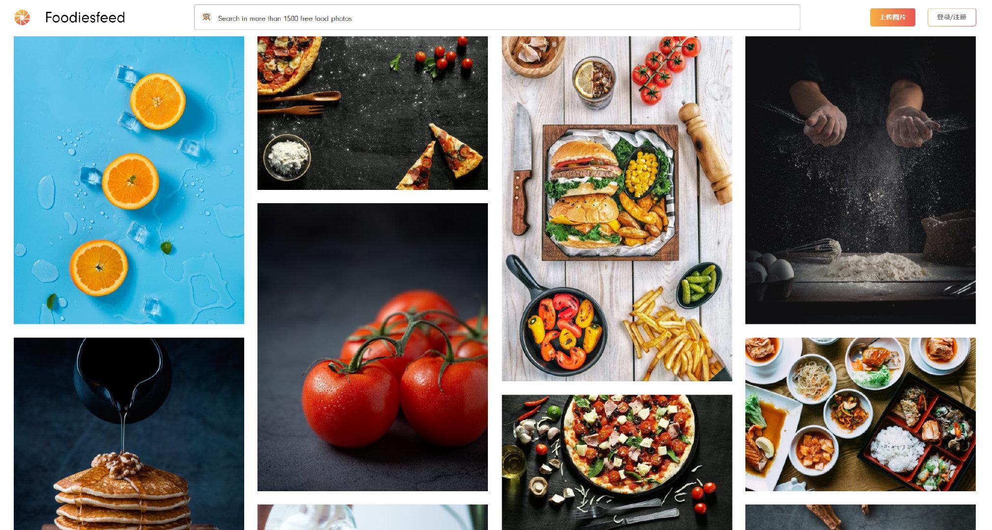 分享两个食物类高清图片素材网站 可商用图片网站图片