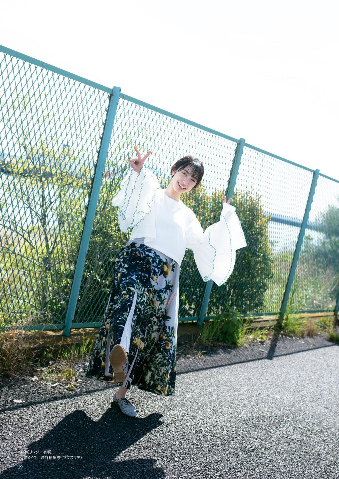 坂道系写真
