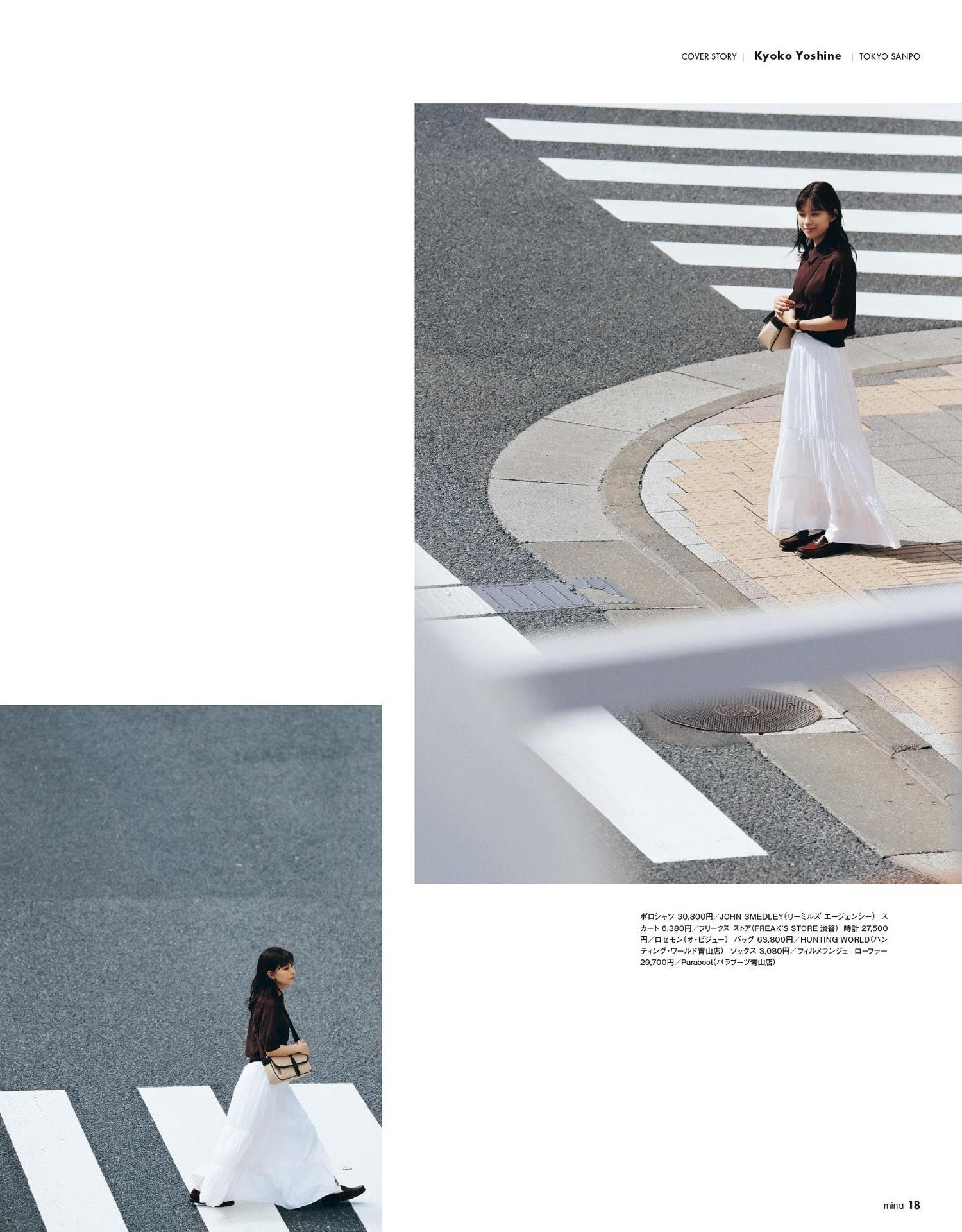 霓虹妹子写真专辑(第8弹)