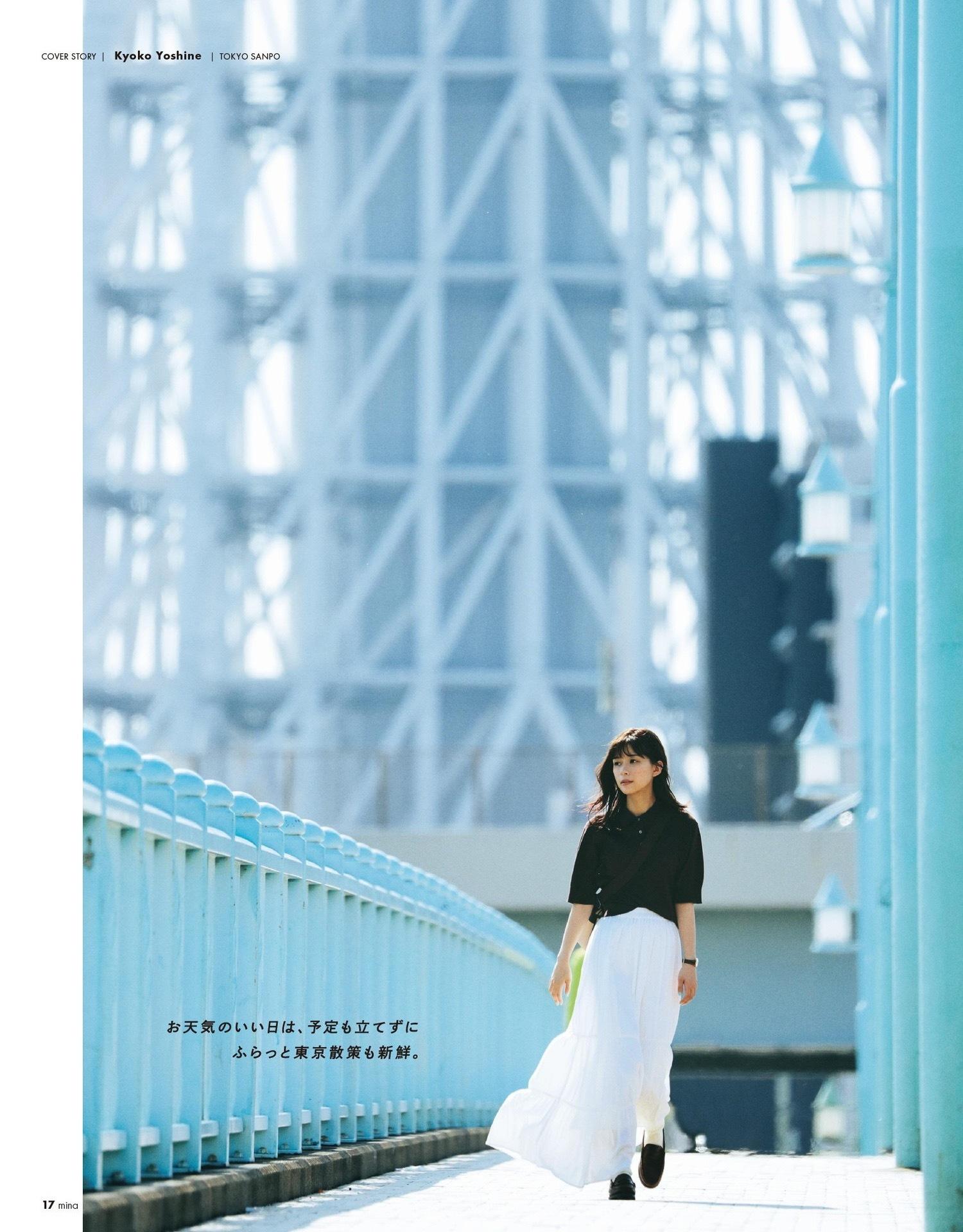 itotii-喵喵女·喵妹子写真专辑(第8辑)
