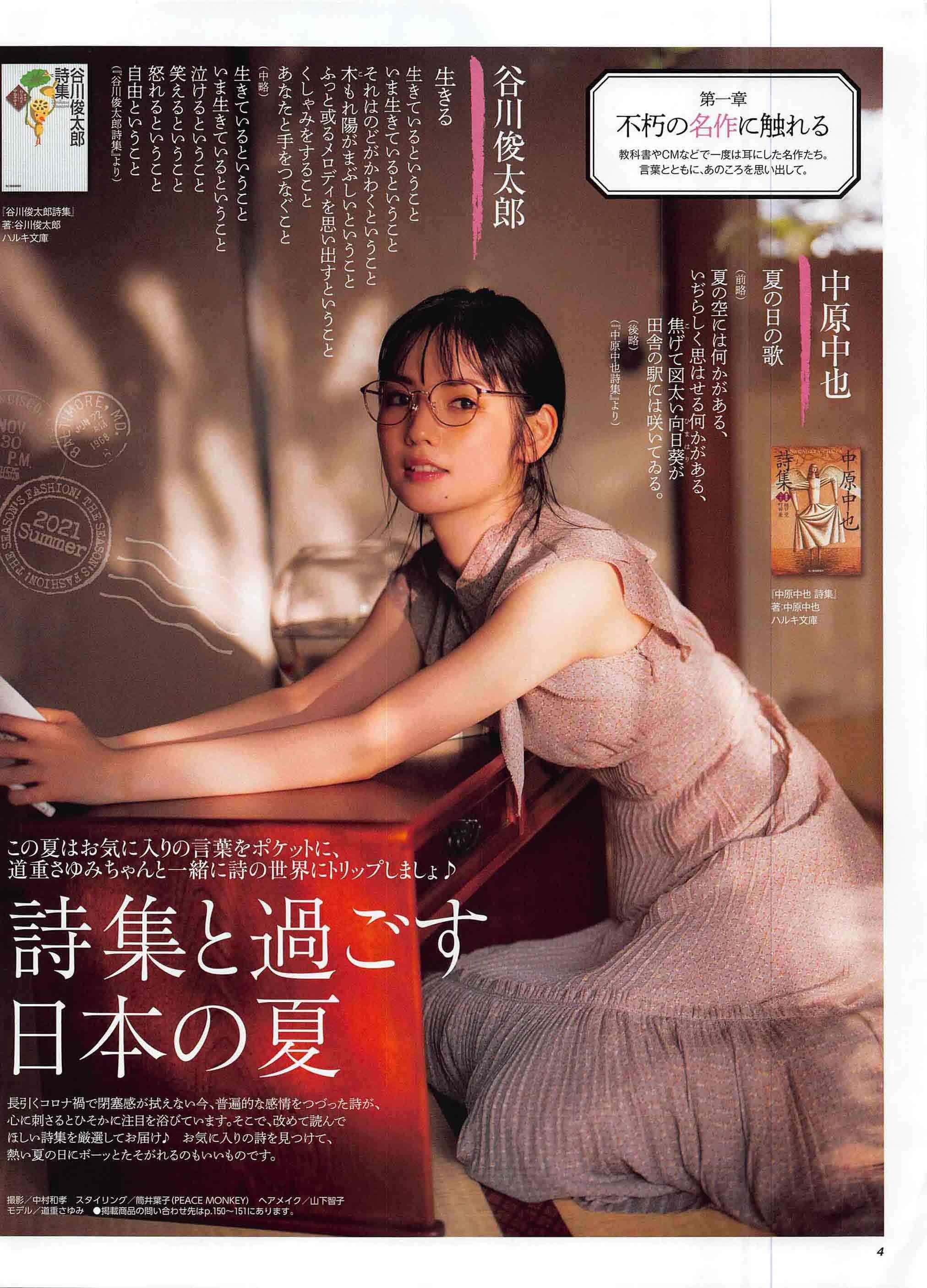 喵妹子写真专辑(第14辑) 养眼图片 第26张