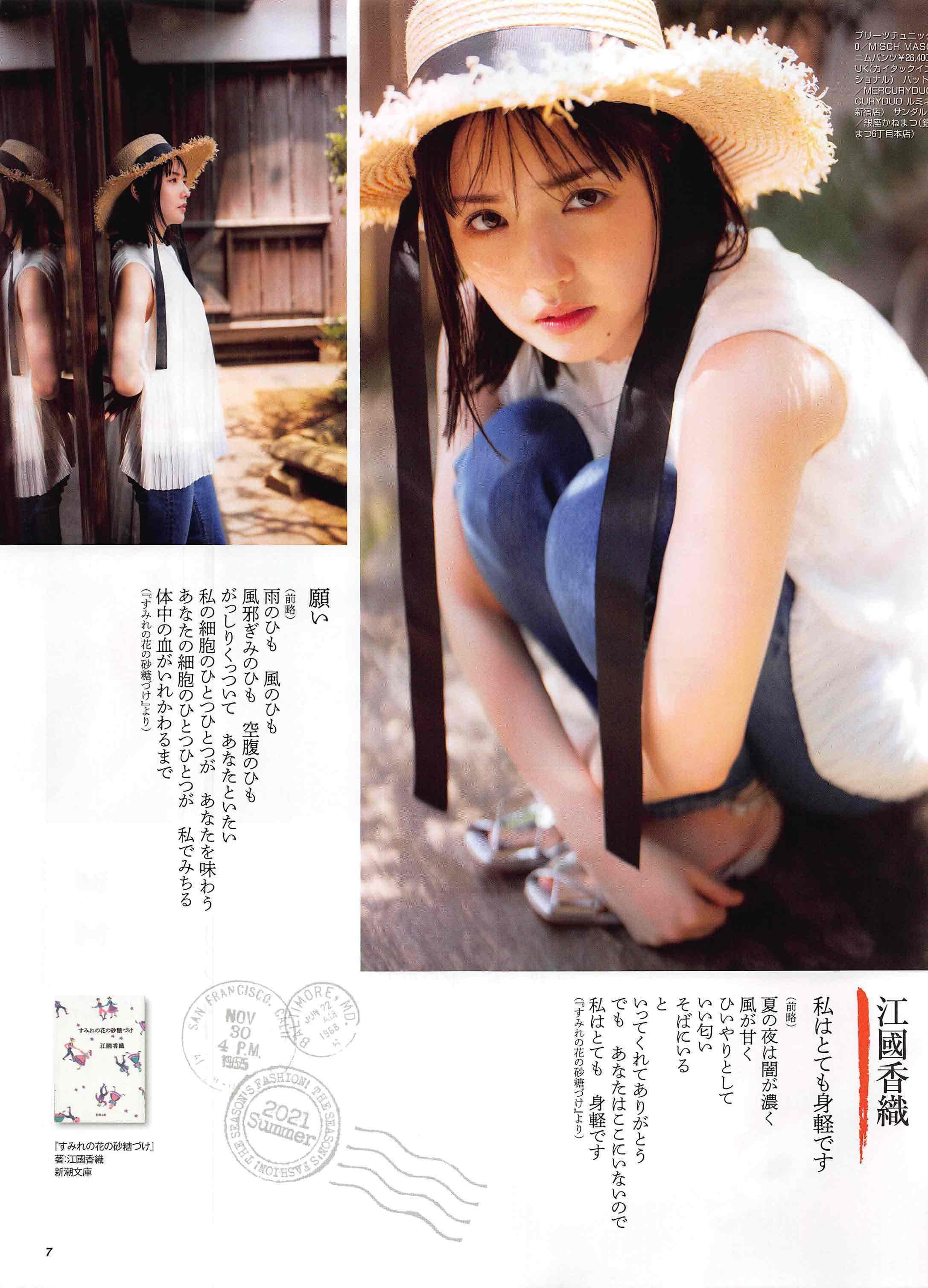 喵妹子写真专辑(第14辑) 养眼图片 第29张