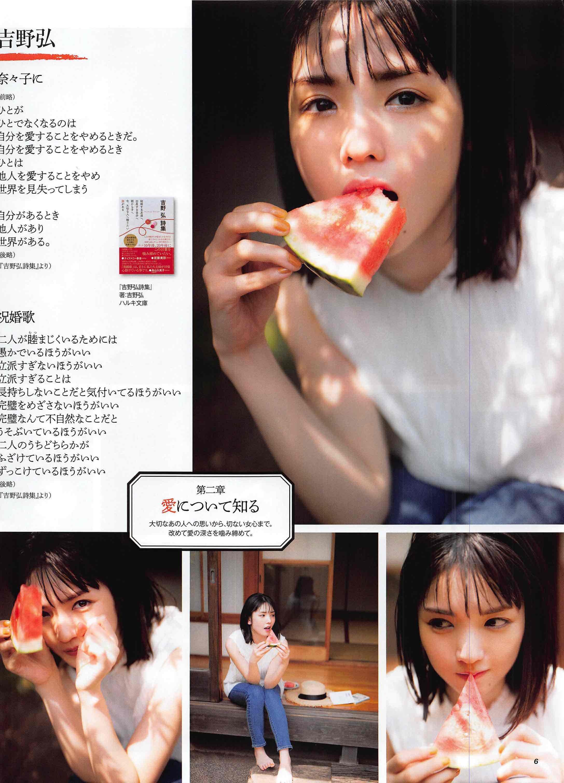 喵妹子写真专辑(第14辑) 养眼图片 第28张