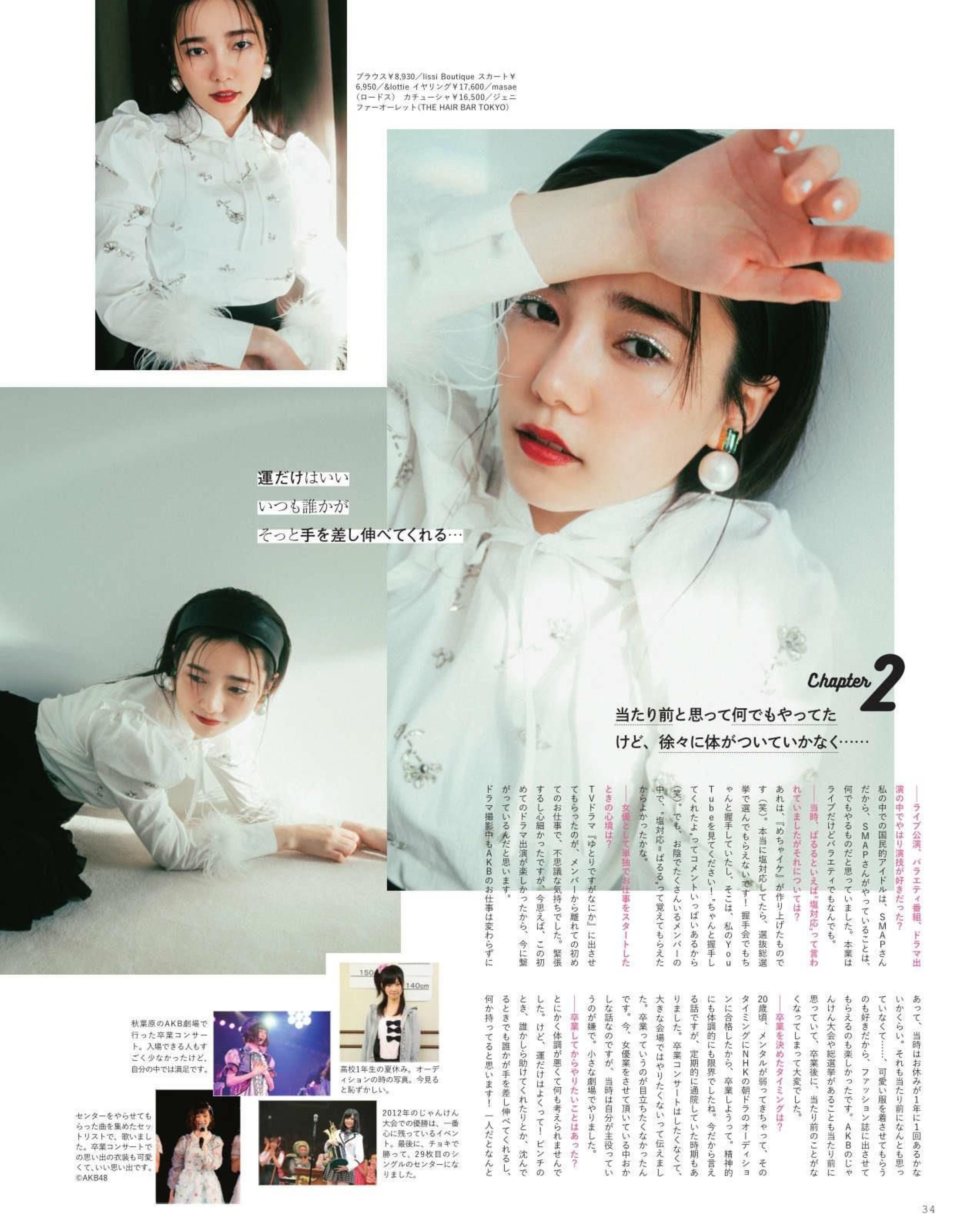 喵妹子写真专辑(第14辑) 养眼图片 第22张