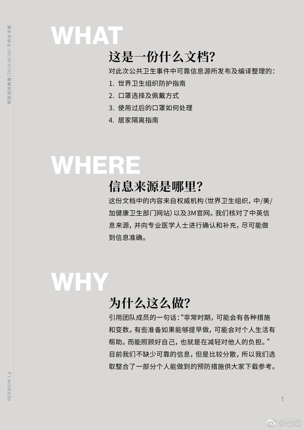全国新型肺炎疫情实时动态_更新《国家援鄂医疗队武汉方言实用手册》