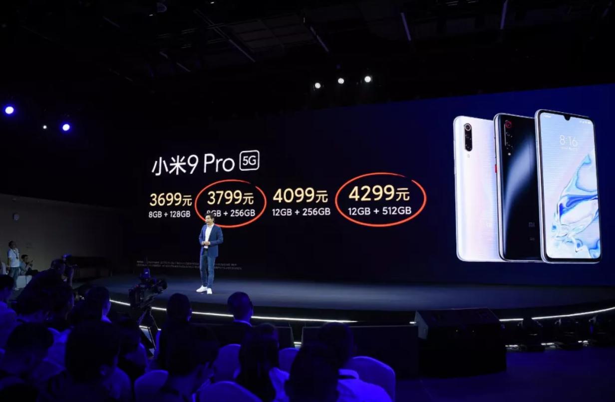 5G手机就要打响价格战了吗?可能还要再等等 涨姿势 第1张