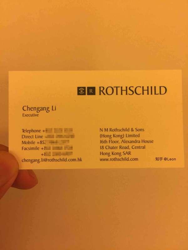你们知道罗斯柴尔德家族现在是什么情况吗?这个神秘的欧洲金融家族正在浮出水面 liuliushe.net六六社 第2张