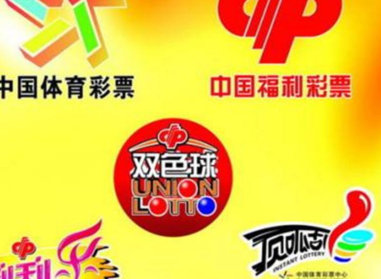 為什么在中國買彩票一定虧? 漲姿勢