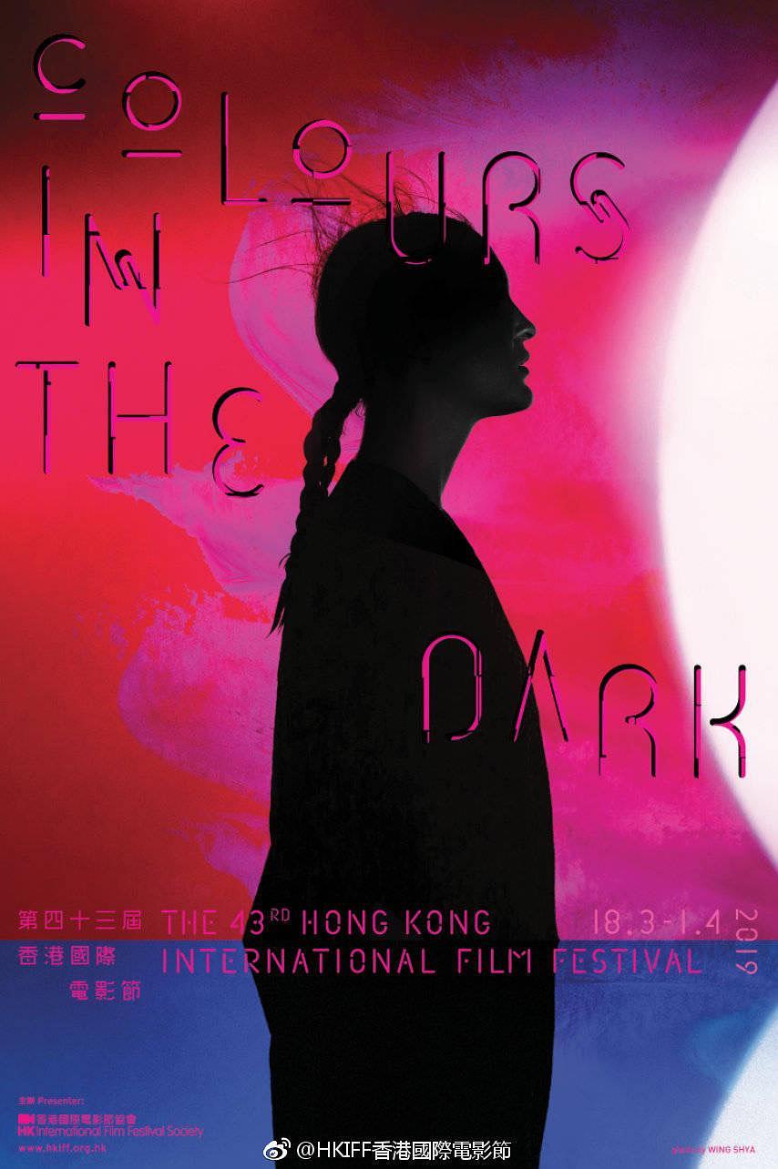 华语地区九大影展海报大PK,感到一股难以言表复杂的情绪…… 涨姿势 第6张