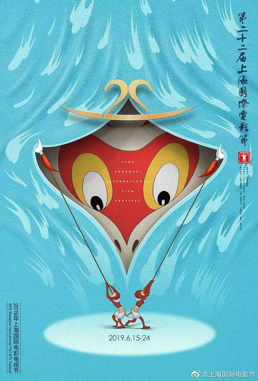 华语地区九大影展海报大PK,感到一股难以言表复杂的情绪…… 涨姿势 第4张