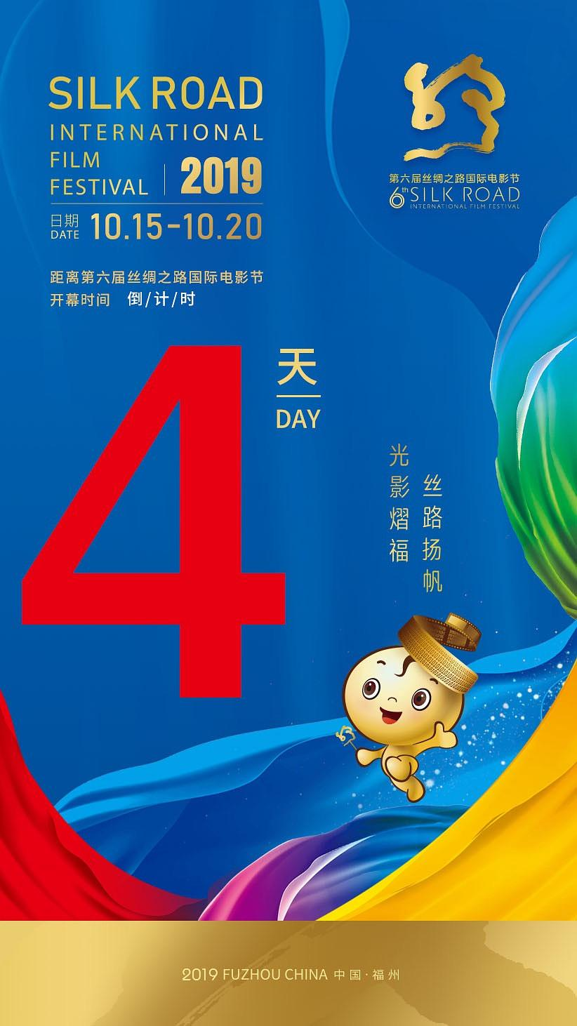 华语地区九大影展海报大PK,感到一股难以言表复杂的情绪…… 涨姿势 第2张