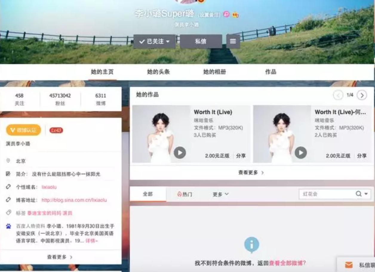 """""""夜宿门""""主角李小璐和PGone再发3部视频,一波毫无征兆的实锤 liuliushe.net六六社 第16张"""