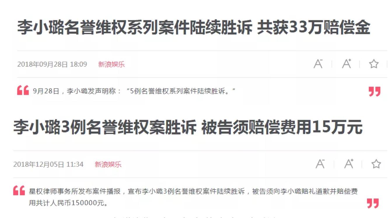 """""""夜宿门""""主角李小璐和PGone再发3部视频,一波毫无征兆的实锤 liuliushe.net六六社 第21张"""