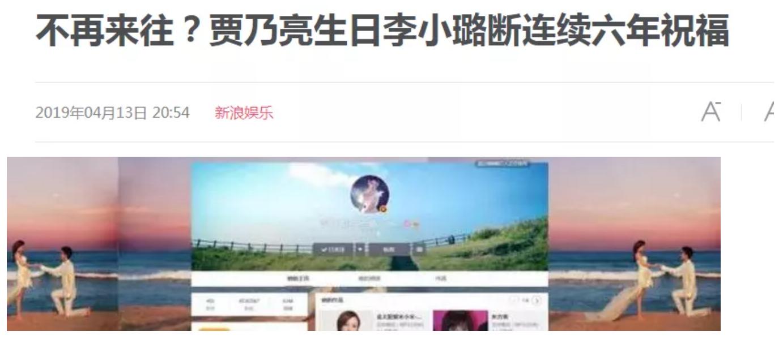 """""""夜宿门""""主角李小璐和PGone再发3部视频,一波毫无征兆的实锤 liuliushe.net六六社 第25张"""