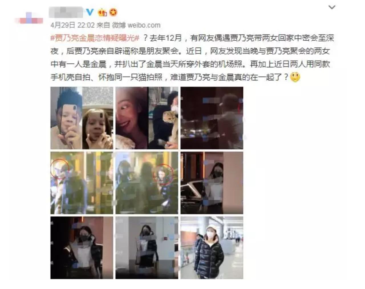 """""""夜宿门""""主角李小璐和PGone再发3部视频,一波毫无征兆的实锤 liuliushe.net六六社 第28张"""