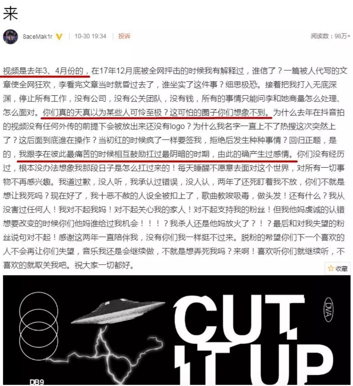 """""""夜宿门""""主角李小璐和PGone再发3部视频,一波毫无征兆的实锤 liuliushe.net六六社 第35张"""