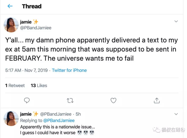 昨天夜里,很多美国人收到了神秘的情人节短信 涨姿势 第4张