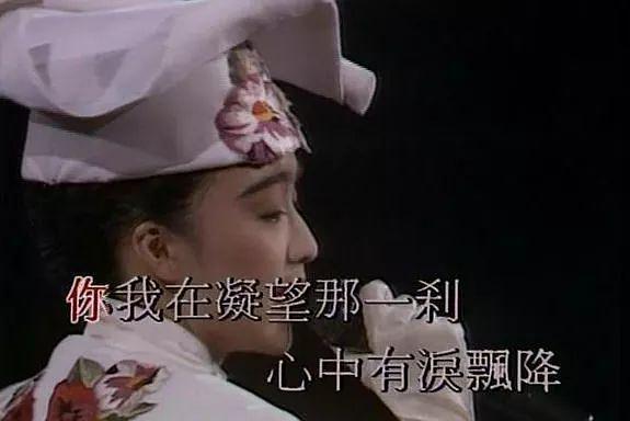 """你还记得陈慧娴吗?还记得她与梅艳芳的""""千夕之争""""吗? 涨姿势 第7张"""
