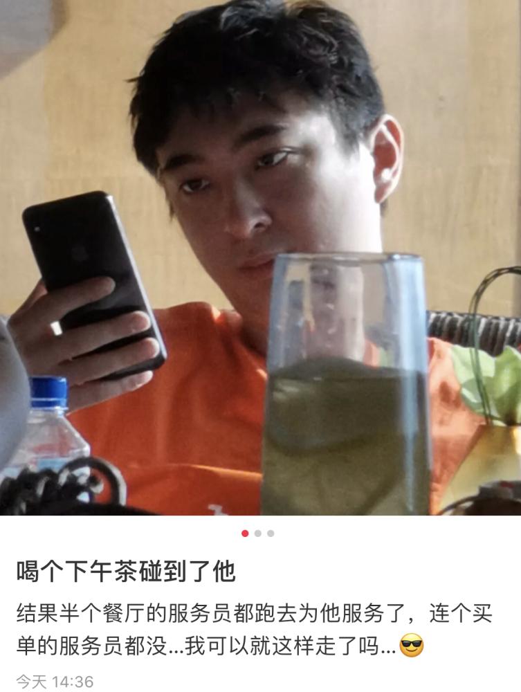 王思聰現身某高檔酒店 身邊無女伴