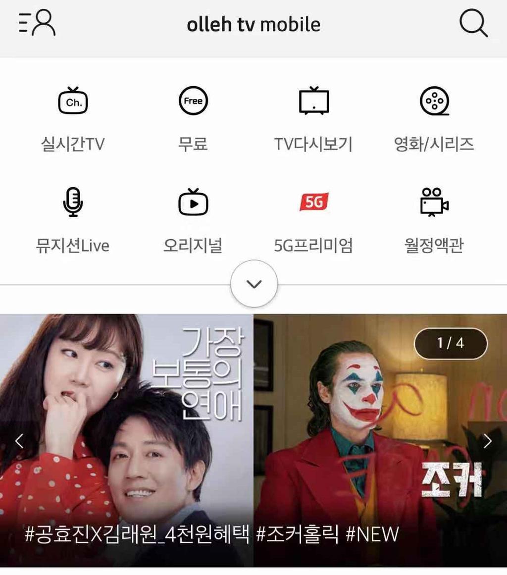 为什么国内流入的《小丑》资源出自韩版? liuliushe.net六六社 第10张