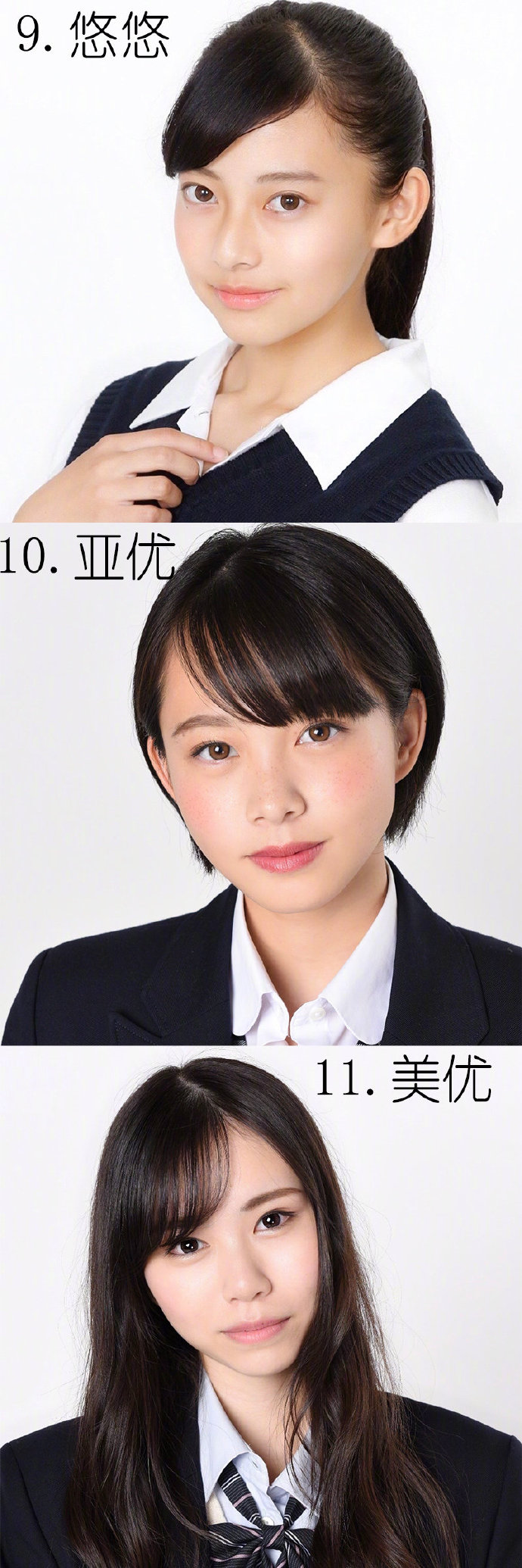 """2019""""日本最可爱女高中生""""大赛决选入围的11人…你投哪个? 涨姿势 第9张"""