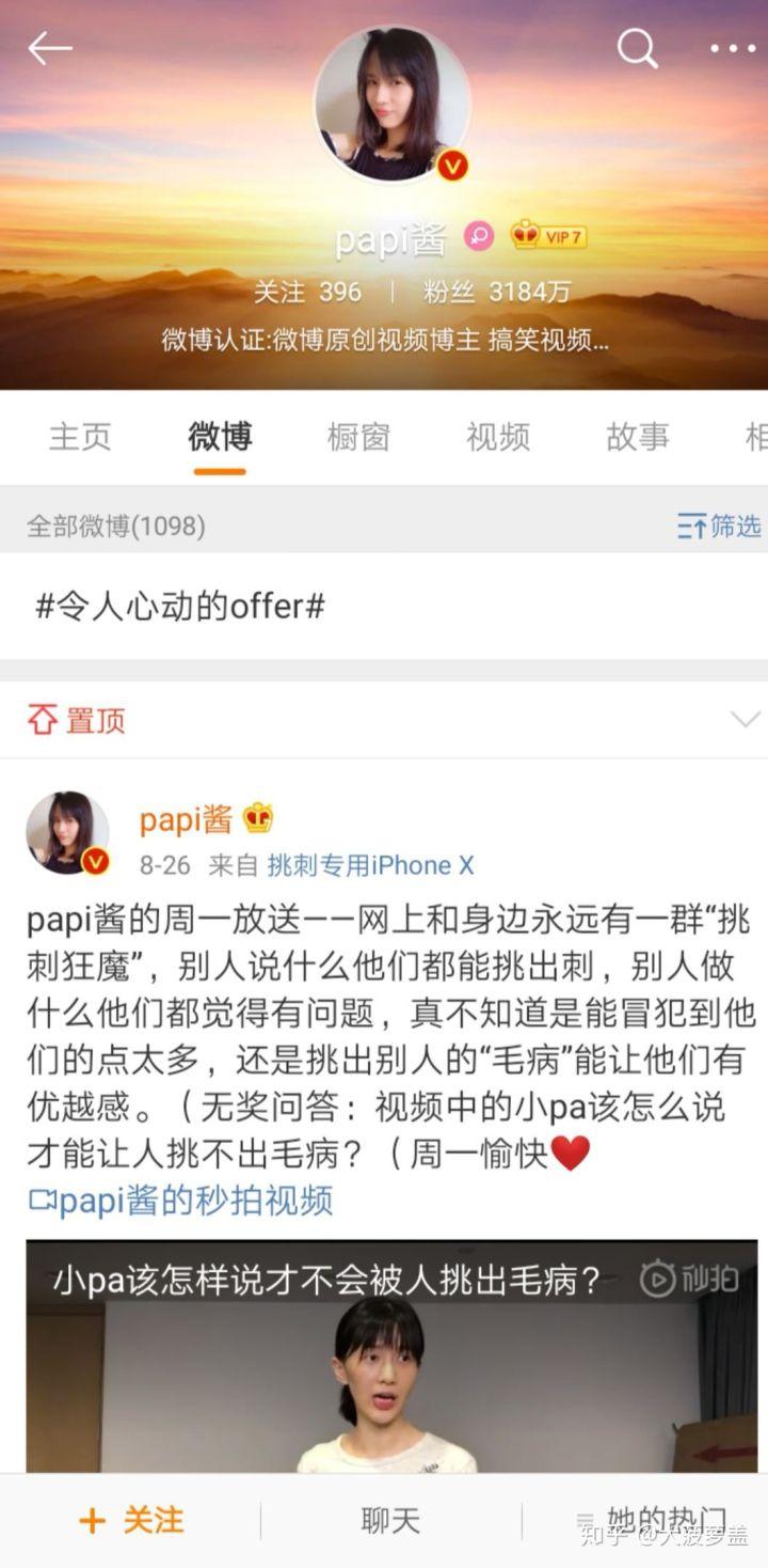 网红阿沁宣布与刘阳分手,我的感受是他们是谁? 涨姿势 第9张