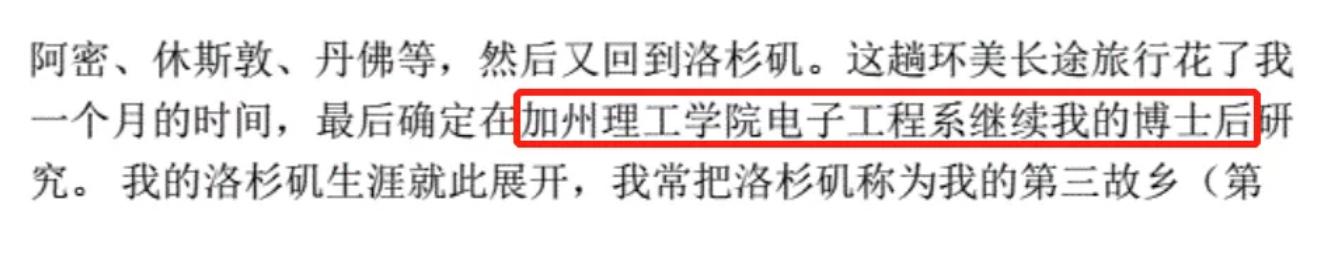 当年十亿年薪的中国打工皇帝,如今给自己开50万 涨姿势 第4张