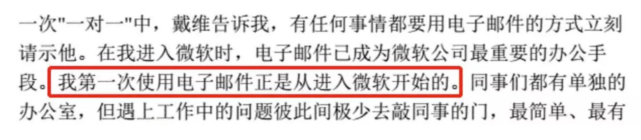 当年十亿年薪的中国打工皇帝,如今给自己开50万 涨姿势 第5张