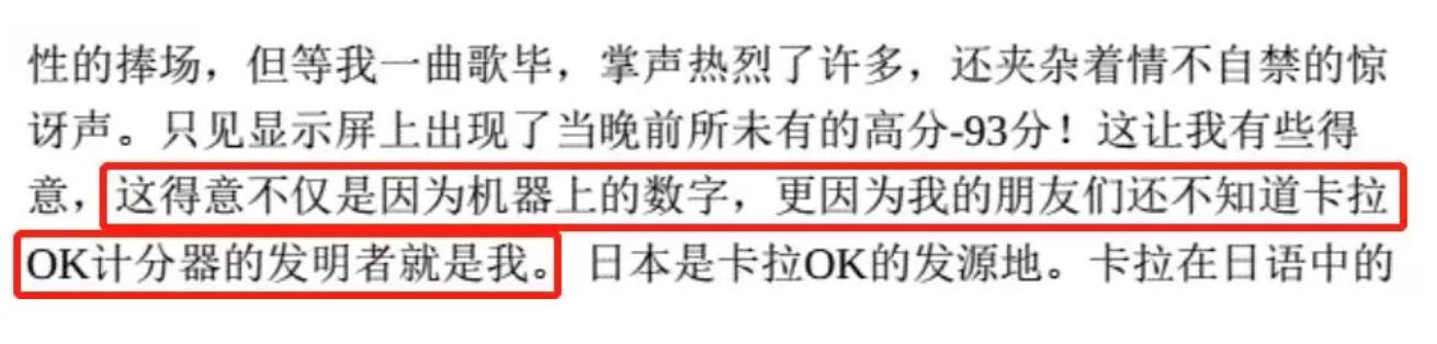 当年十亿年薪的中国打工皇帝,如今给自己开50万 涨姿势 第10张