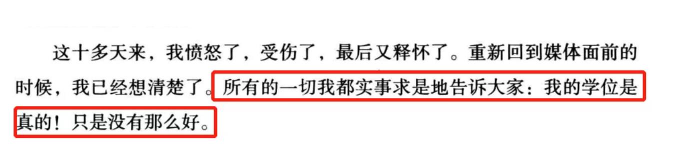 当年十亿年薪的中国打工皇帝,如今给自己开50万 涨姿势 第9张