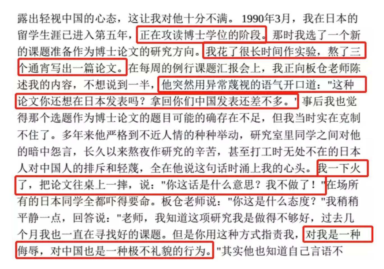 当年十亿年薪的中国打工皇帝,如今给自己开50万 涨姿势 第12张