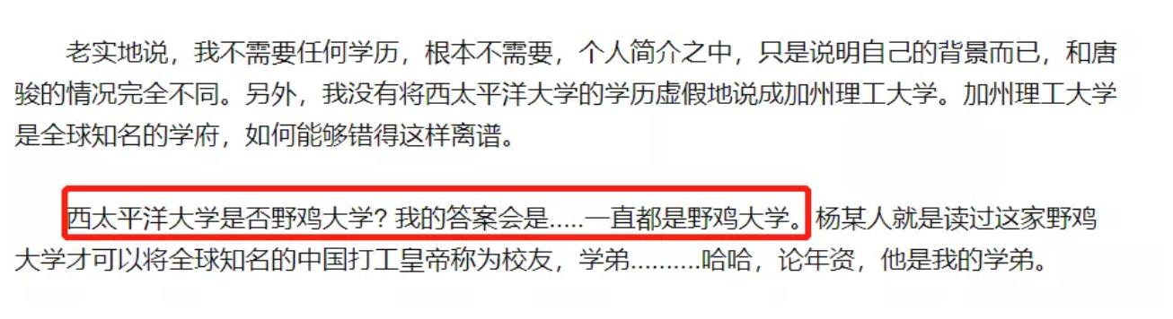 当年十亿年薪的中国打工皇帝,如今给自己开50万 涨姿势 第7张