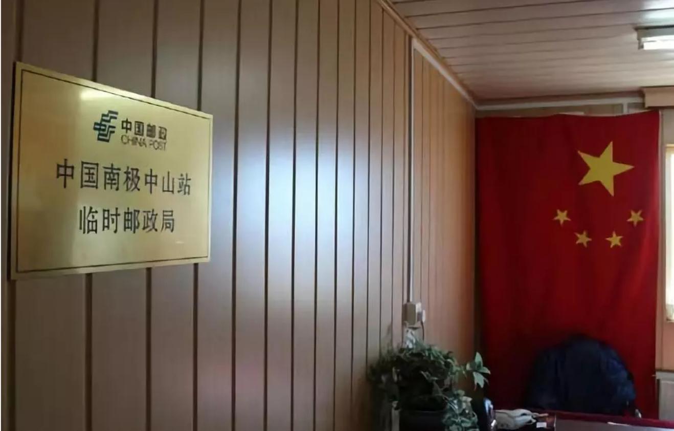 为什么中国邮政还没倒闭?被网友的回复暖哭了 涨姿势 第9张