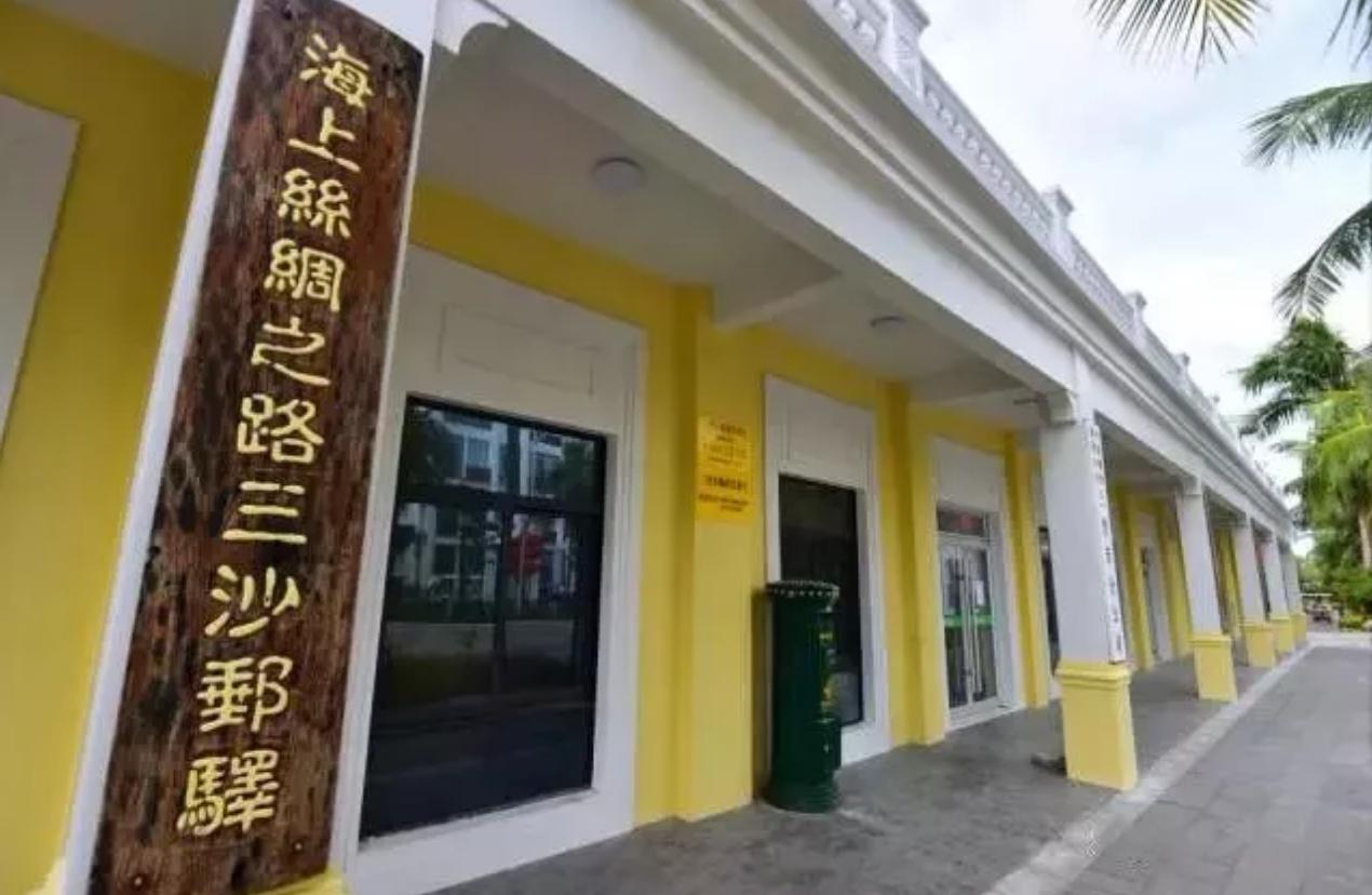 为什么中国邮政还没倒闭?被网友的回复暖哭了 涨姿势 第11张