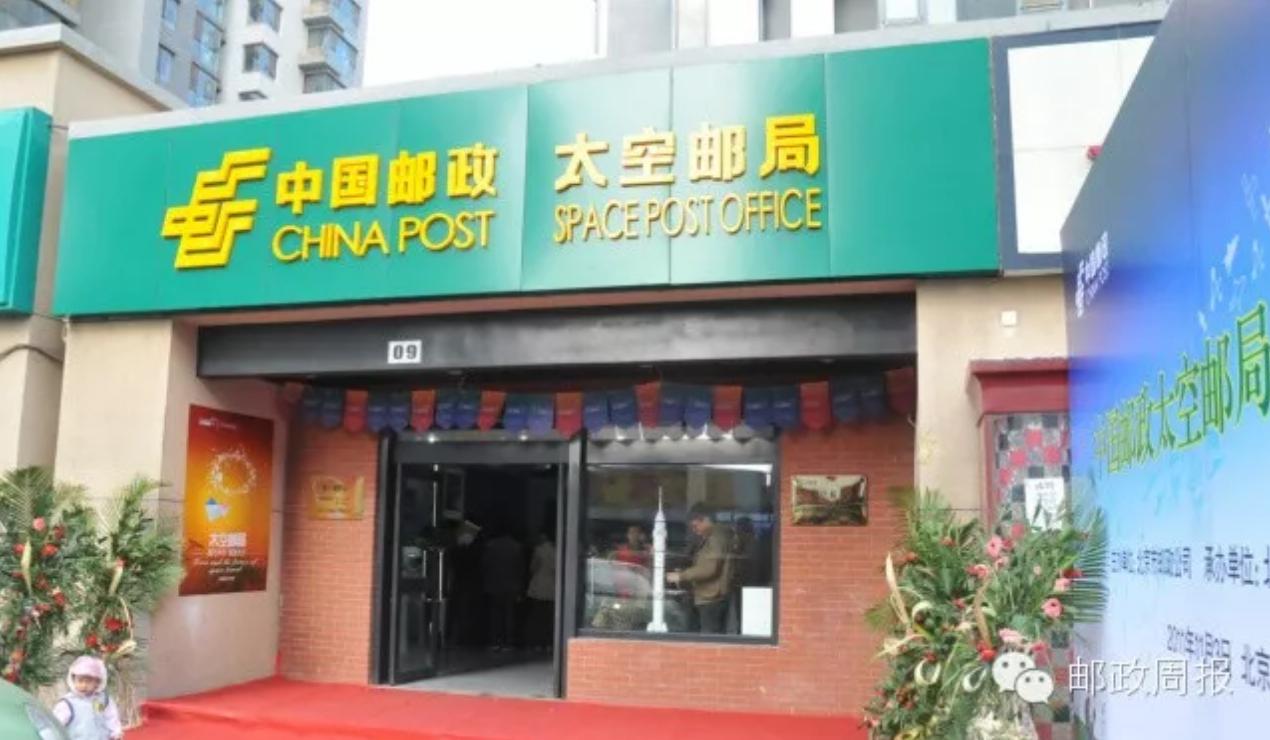 为什么中国邮政还没倒闭?被网友的回复暖哭了 涨姿势 第10张
