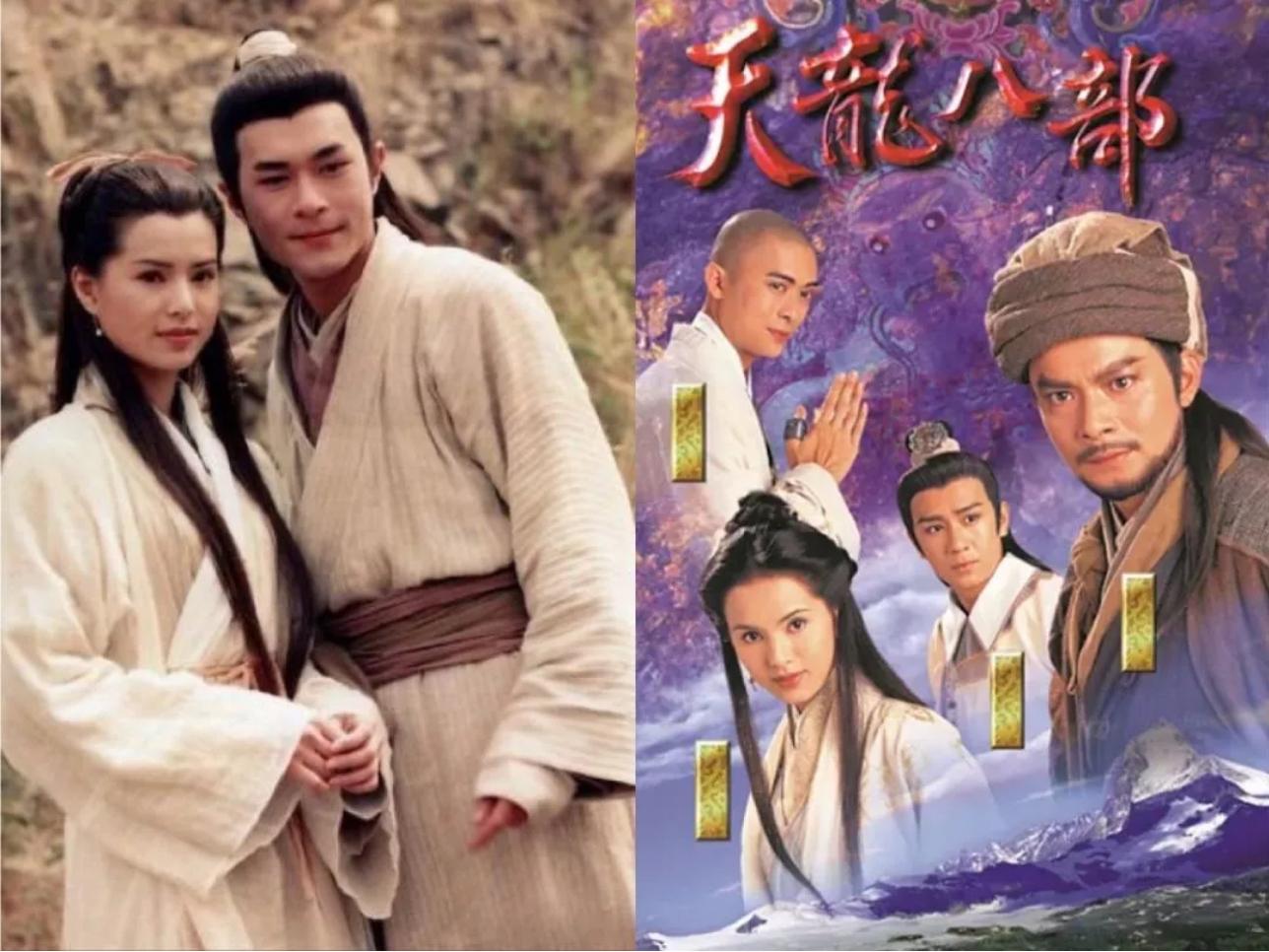 培养了无数港星的TVB,曾经红遍内外,这些年经历了什么如此没落 涨姿势 第1张