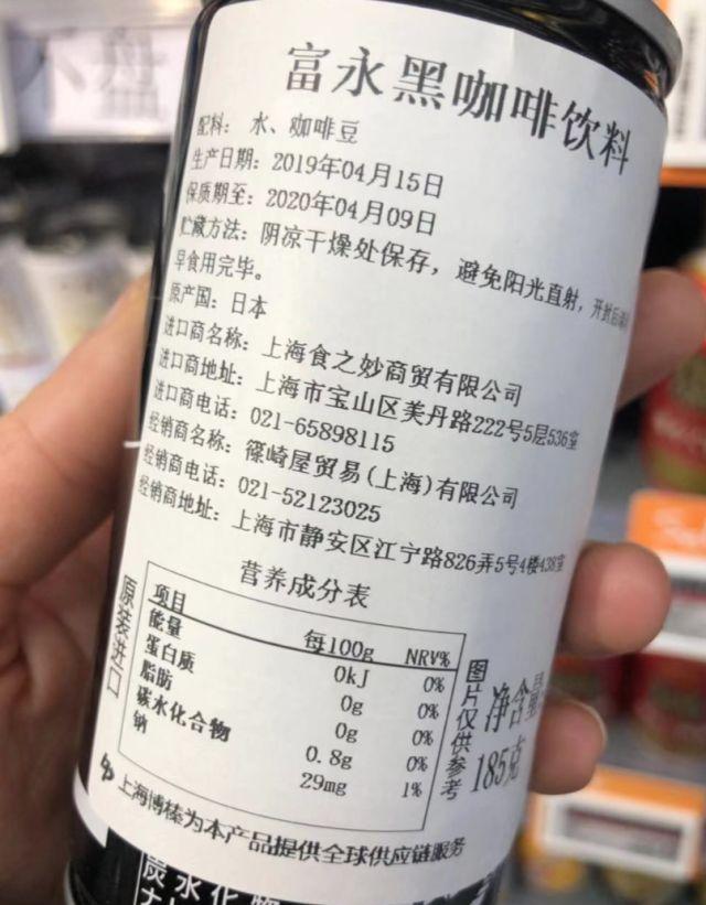 你买食品时会或有意或无意地看成分表吗? 涨姿势 第9张